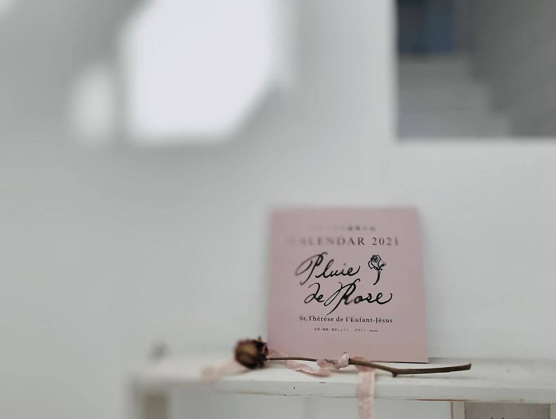テレーズの薔薇の雨CALENDAR 表紙
