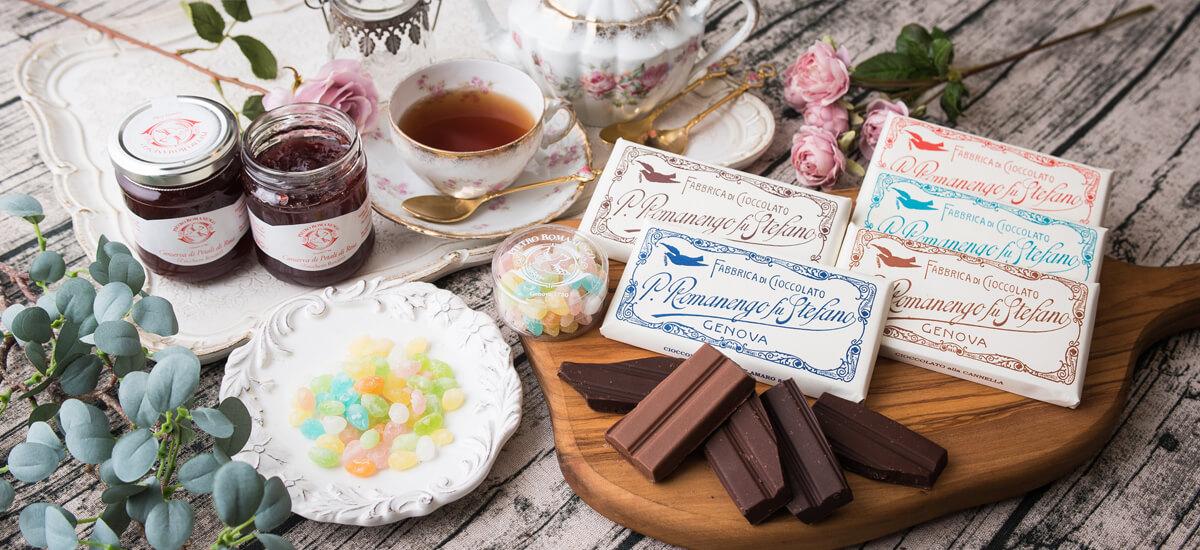 ピエトロ・ロマネンゴは人気のシュガーボンボン、タブレットチョコレート、ローズジャムをセレクト