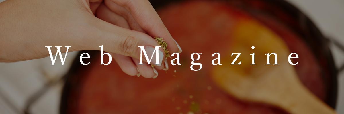 レシピ掲載WEBマガジン