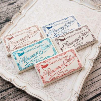 タブレットチョコレート種類