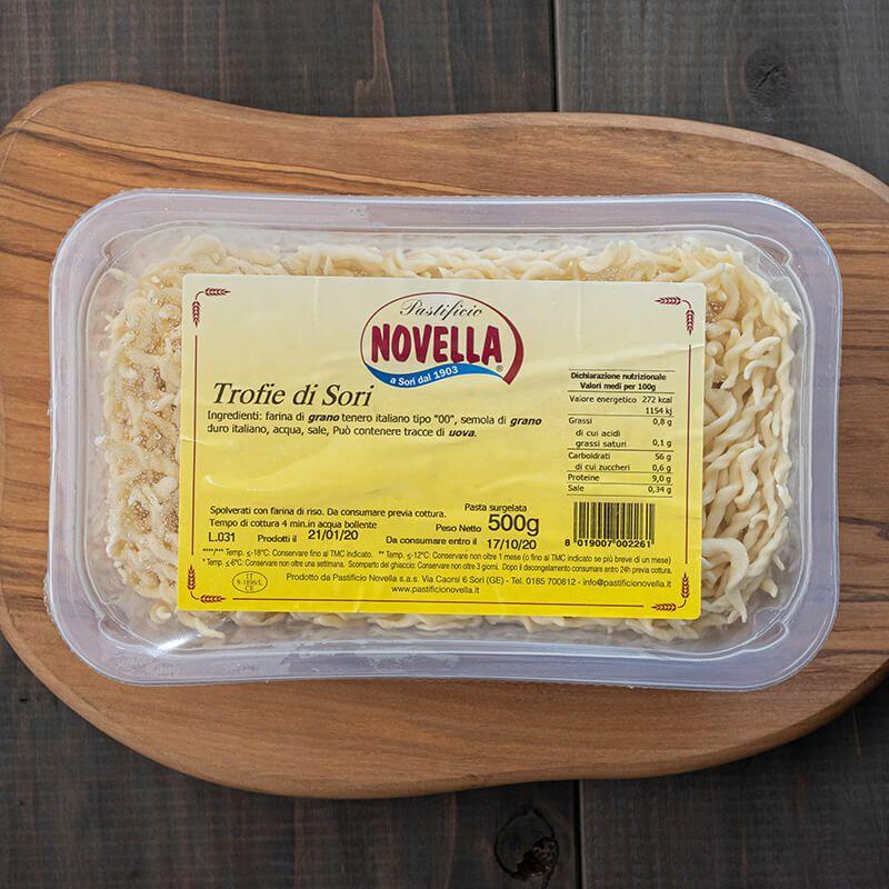 Novella社トロフィエ 500g